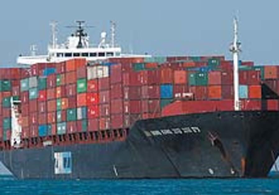 export biz 88 224