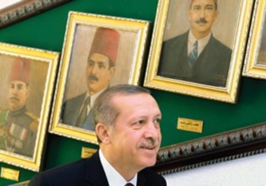 Erdogan arrives in Cairo