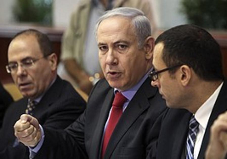 Netanyahu speaks at Sunday's cabinet meeting
