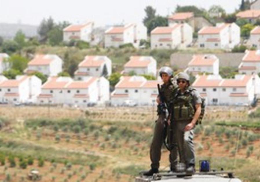 Border policemen near Ramallah