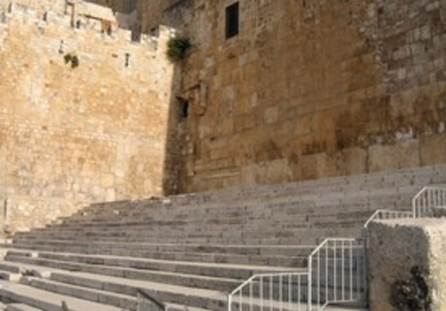 Southern Steps in Jerusalem
