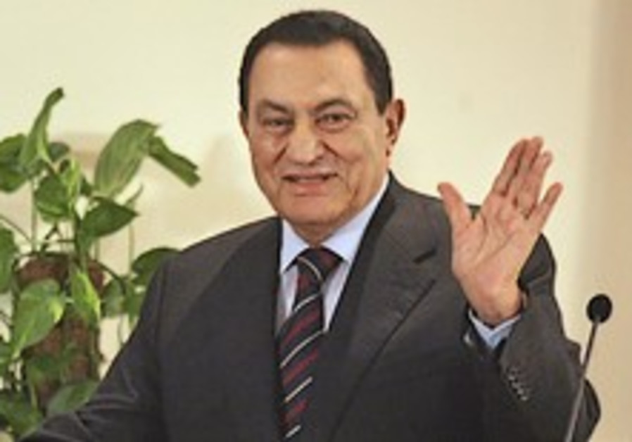 Mubarak: Determine Palestine's borders