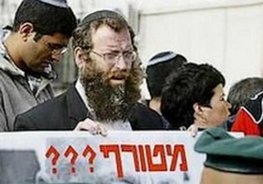 baruch marzel protesting 248.88