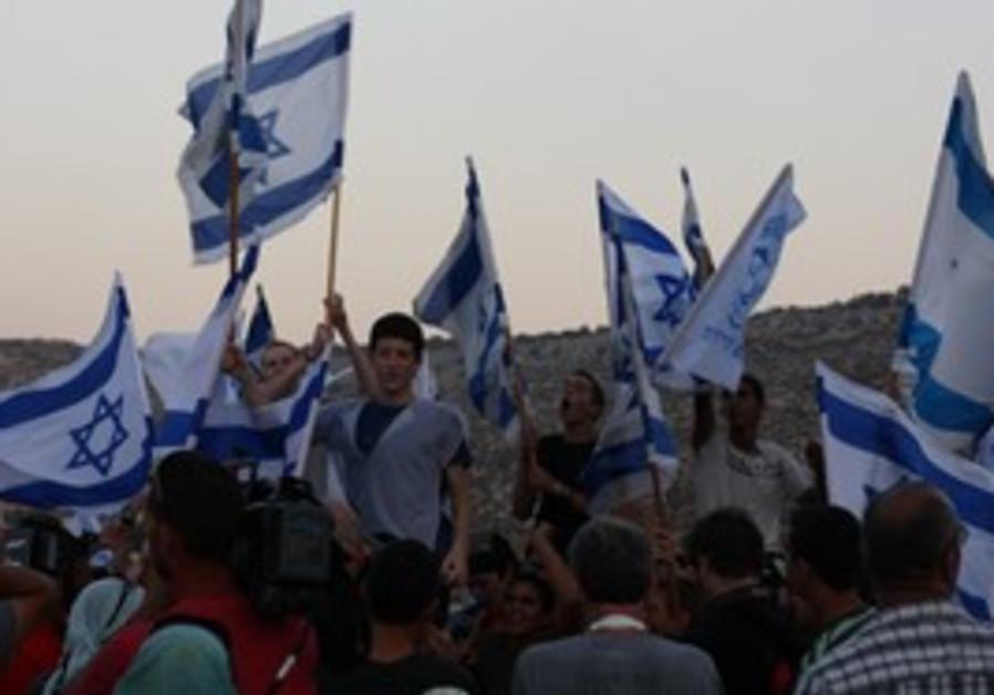 Itamar protest