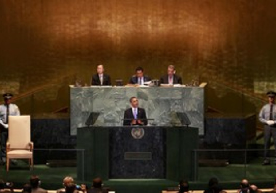 Obama addresses UN General Assembly