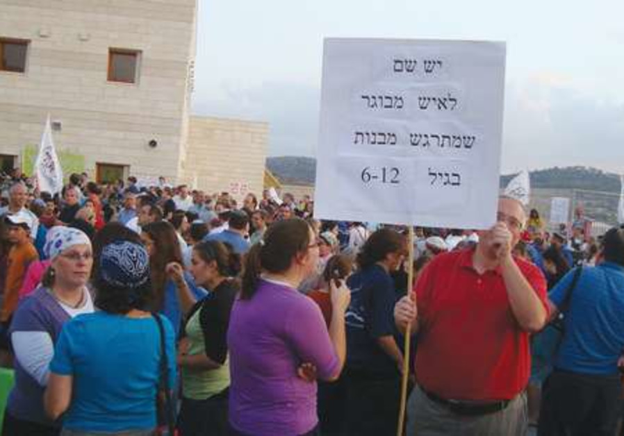 Protesters in Beit Shemesh