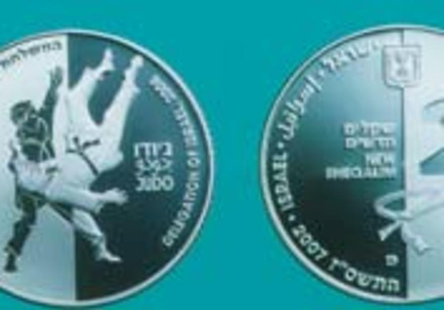 2 shek coin 88 224