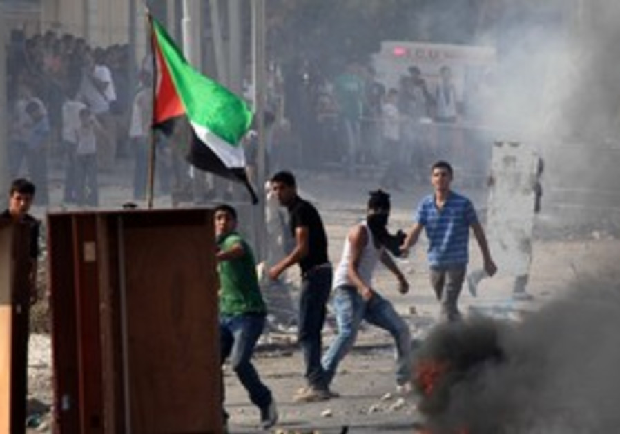 Palestinian clashes West Bank
