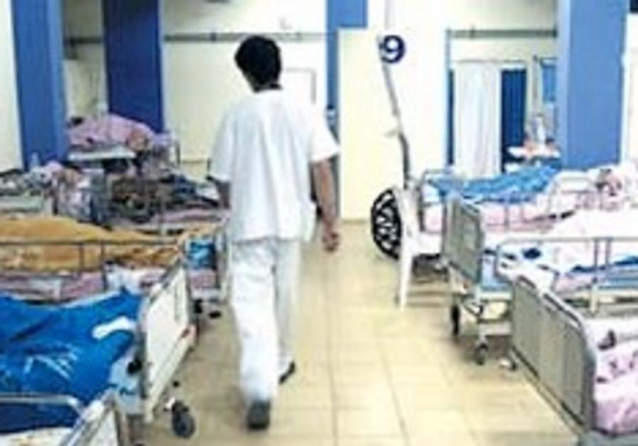 clalit hospital 88 224