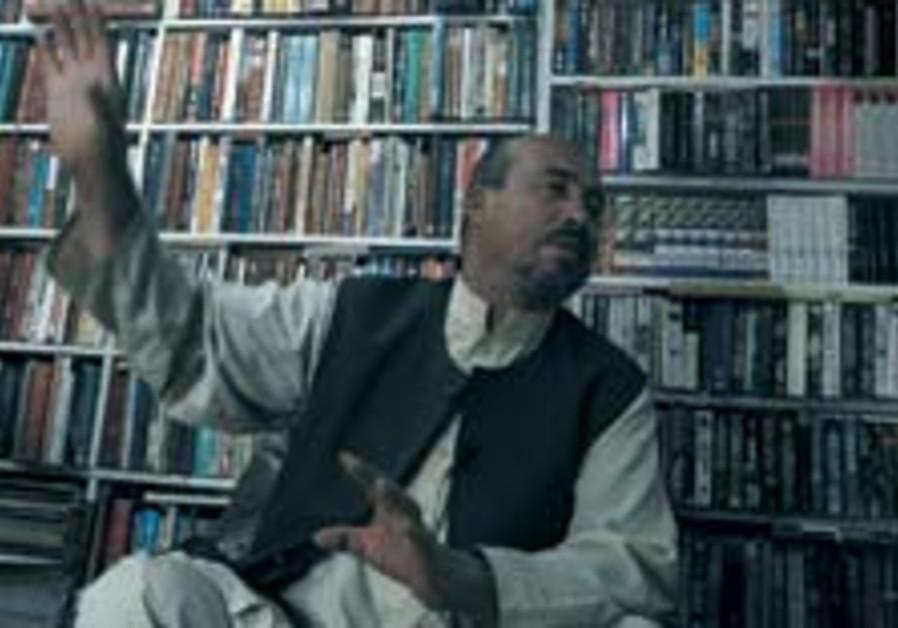 kabul book store 88 224