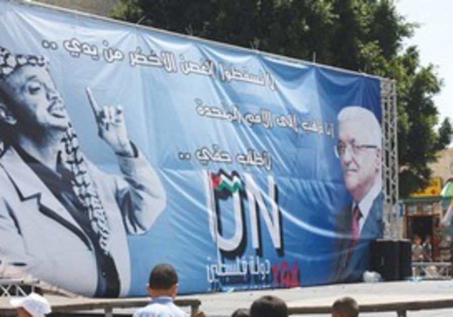 Images of Yasser Arafat, Abbas in Bethlehem
