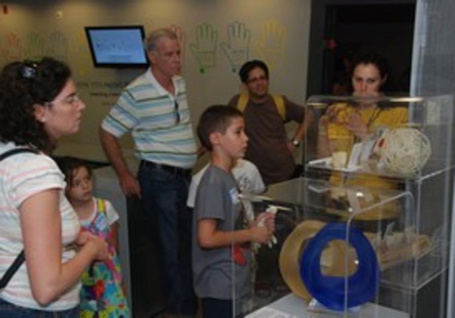 Israeli innovations on display at museum