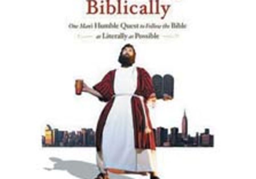 bible book 88 224