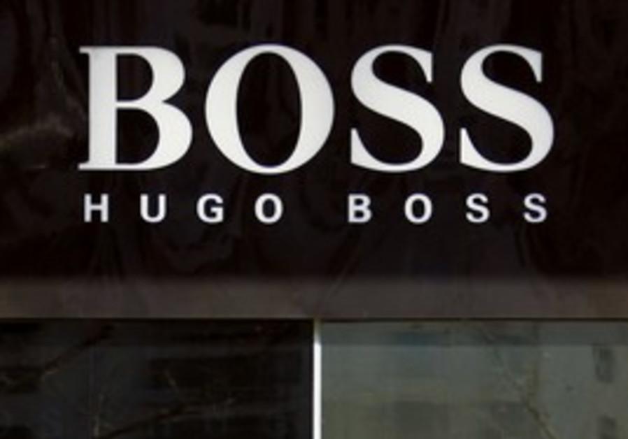 Hugo Boss store in Beijing