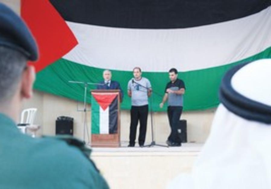 Israelis, Palestinians attend Beit Jala rally.