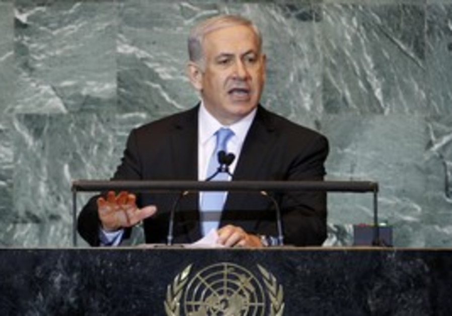PM Netanyahu speaks at UN General Assembly
