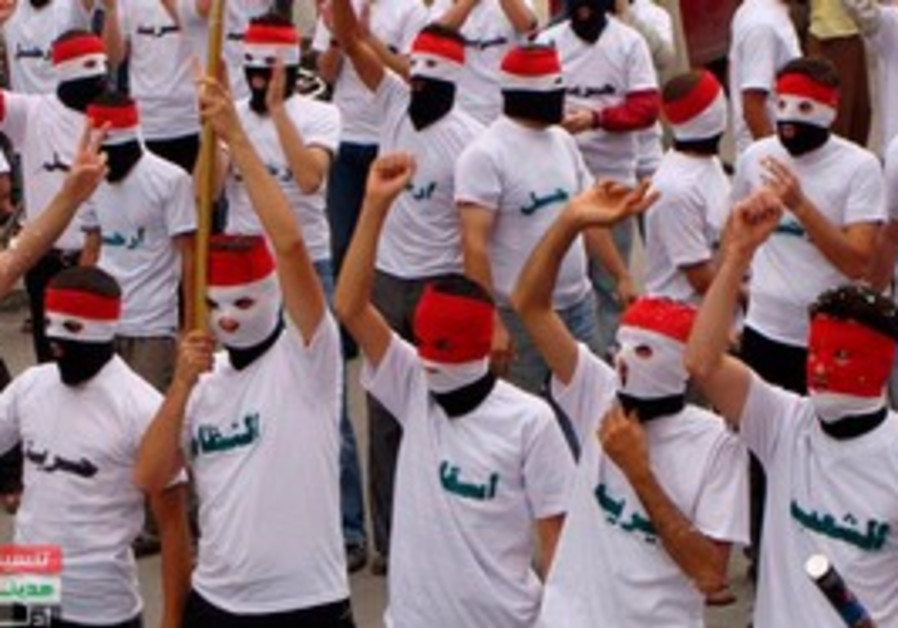 Protesters in Syrian city of Ibid