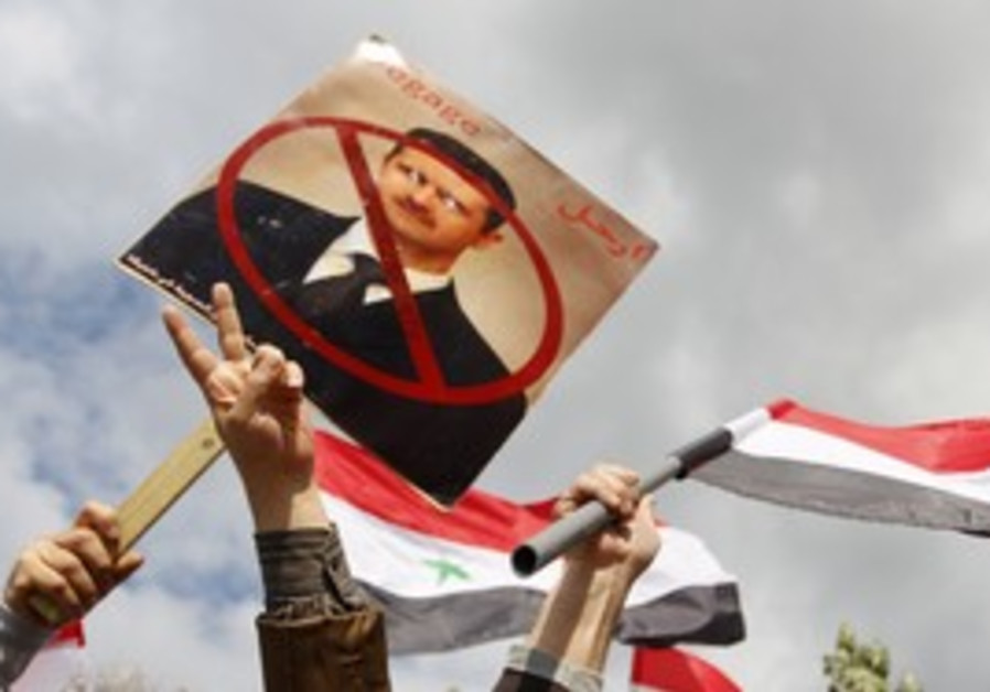 Syrians protest President Bashar Assad.