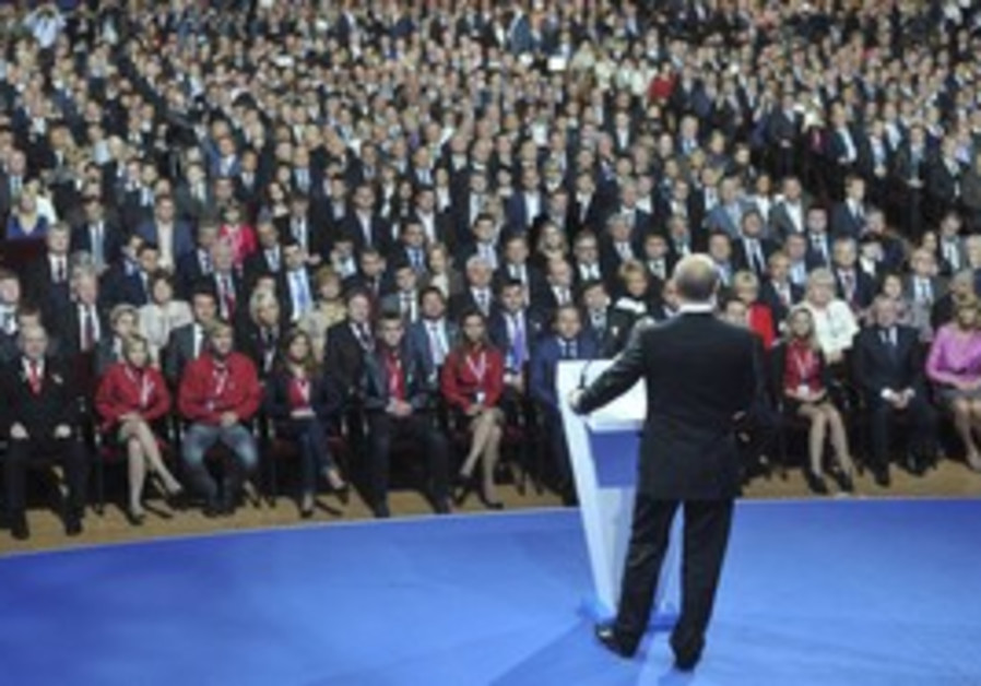 Vladimir Putin addresses United Russia congress.