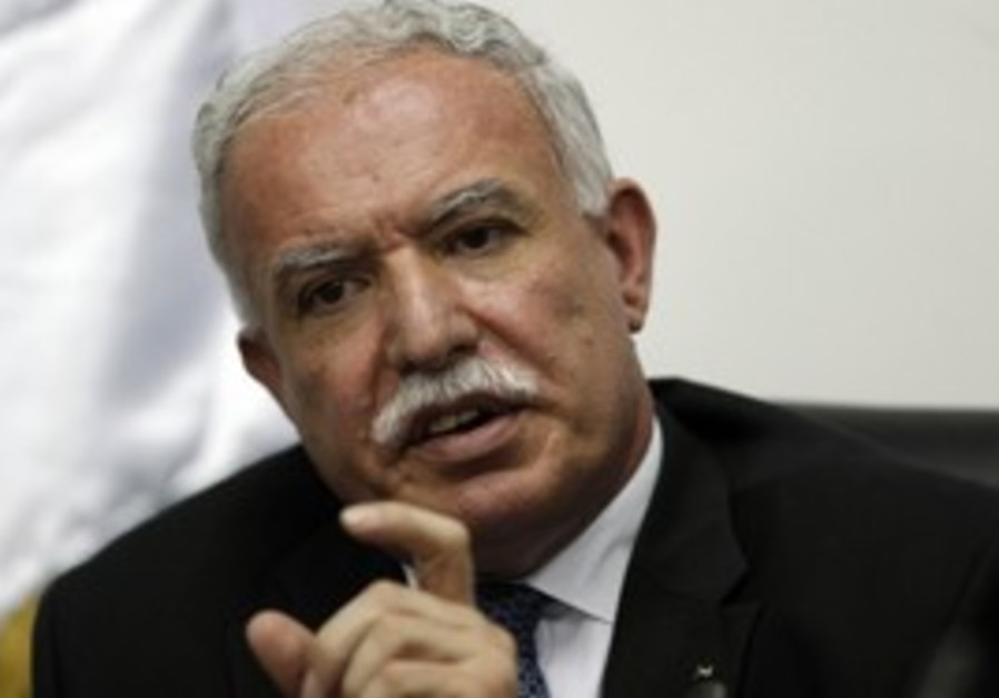 PA Foreign Minister Riad Malki.