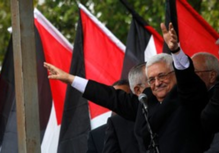 PA President Abbas addresses rally in Ramallah