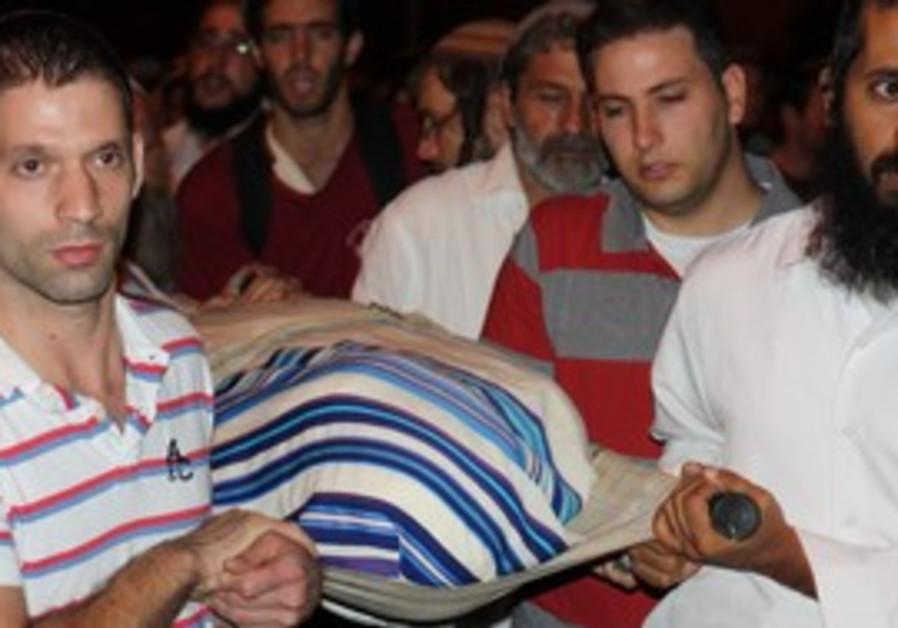 Funeral of Kiryat Arba car accident victims