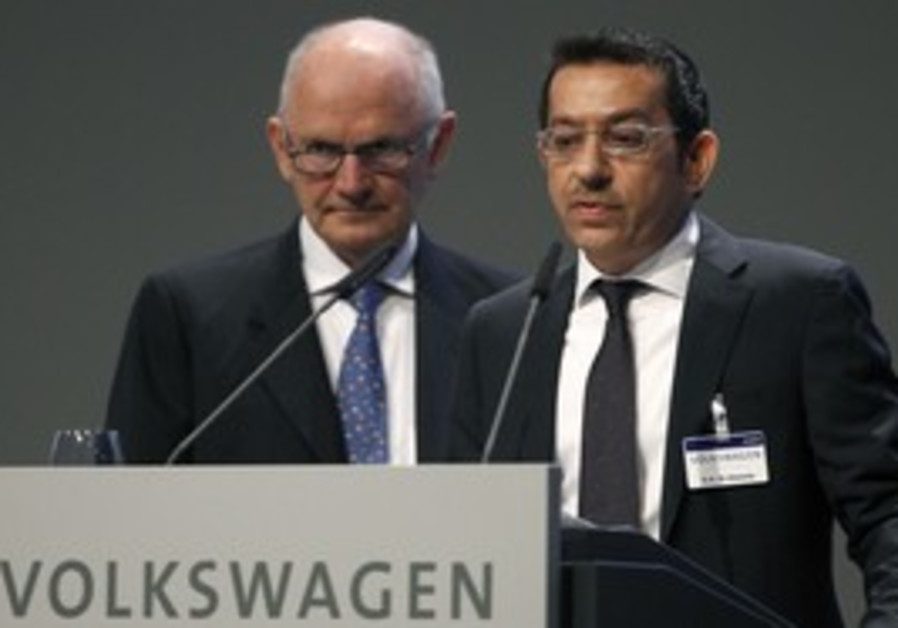 Vice Chairman of Qatar Holding and Volkswagen AG's