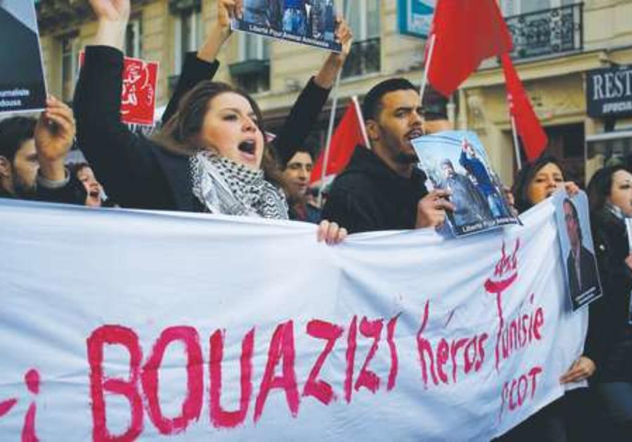 Muhammad Bouazizi rally