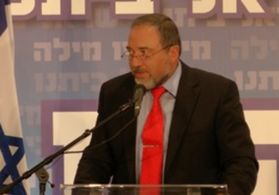 Lieberman, Israel Beiteinu pre-Rosh Hashana toast