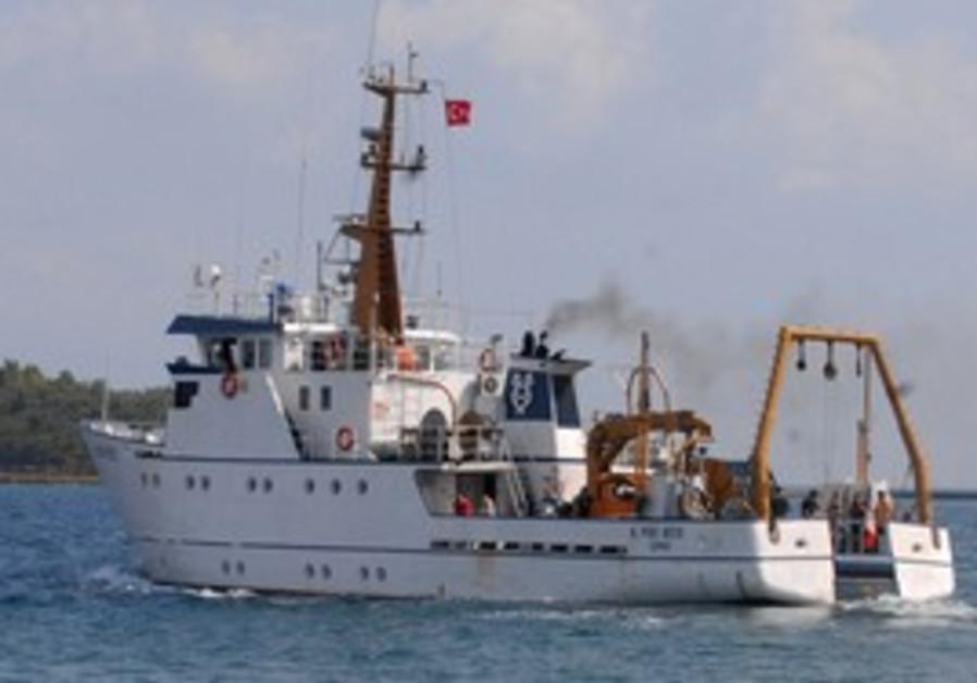 Turkish Seismic exploration vessel Piri Reis
