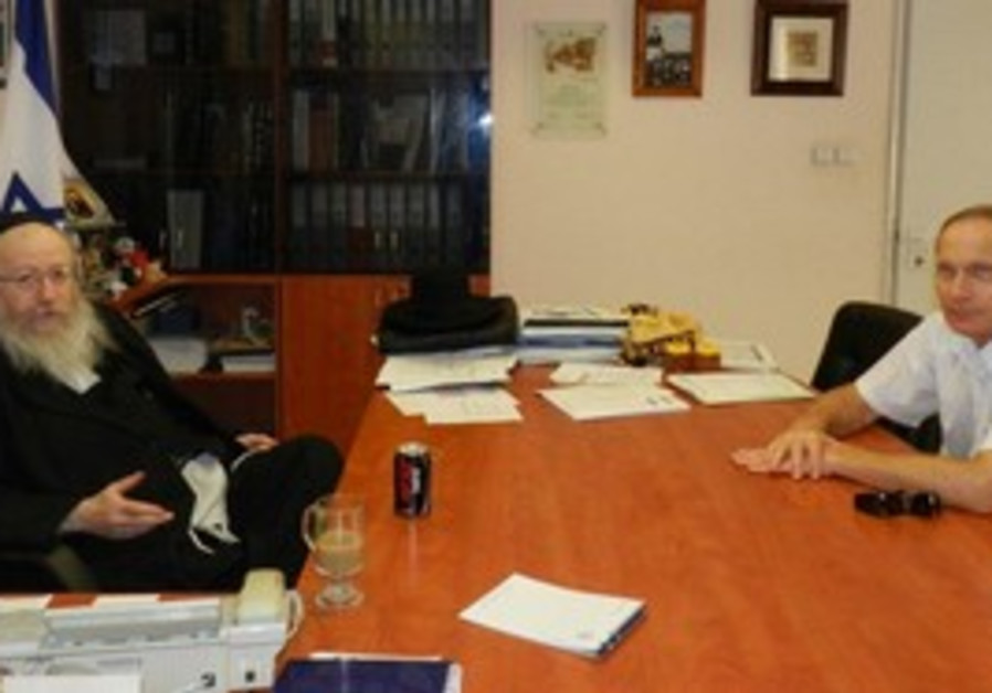 Deputy Litzman meets with IMA chairman Dr Eidelman
