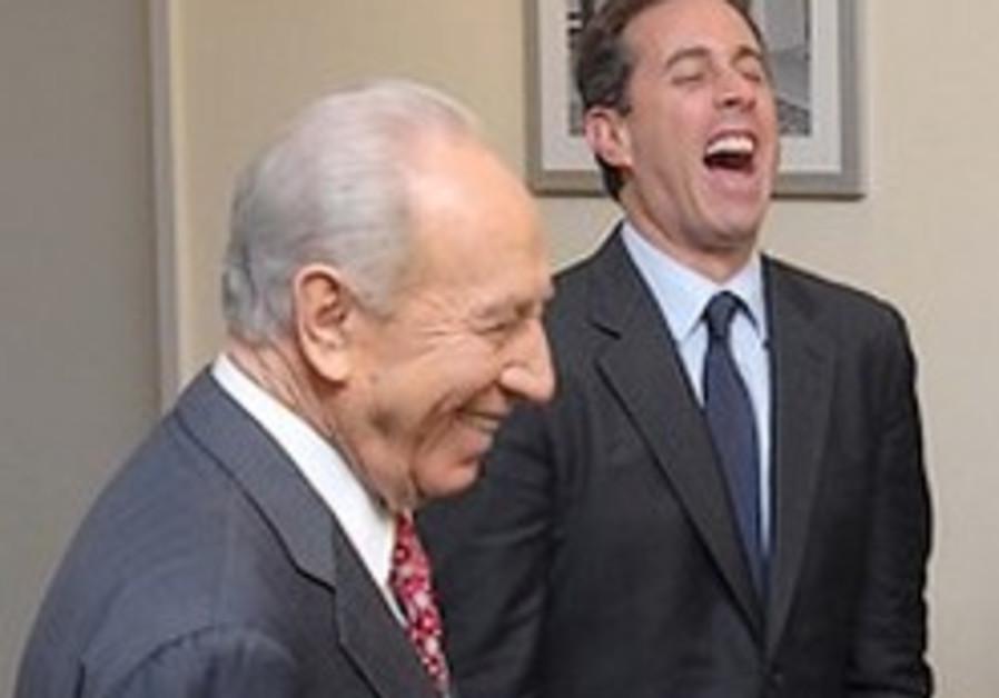 Peres hosts Seinfeld at Beit Hanassi