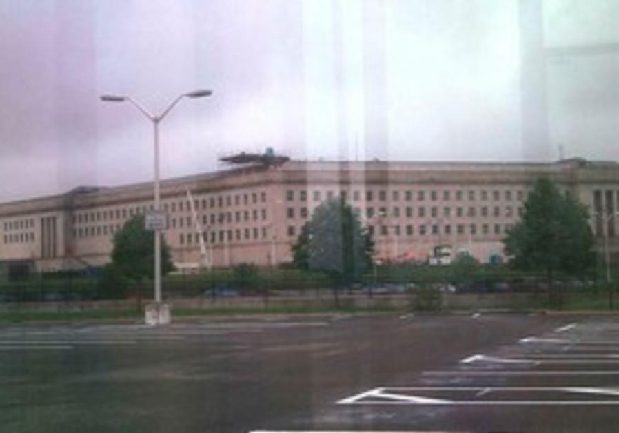 Surveillance photo of Pentagon allegedly taken by