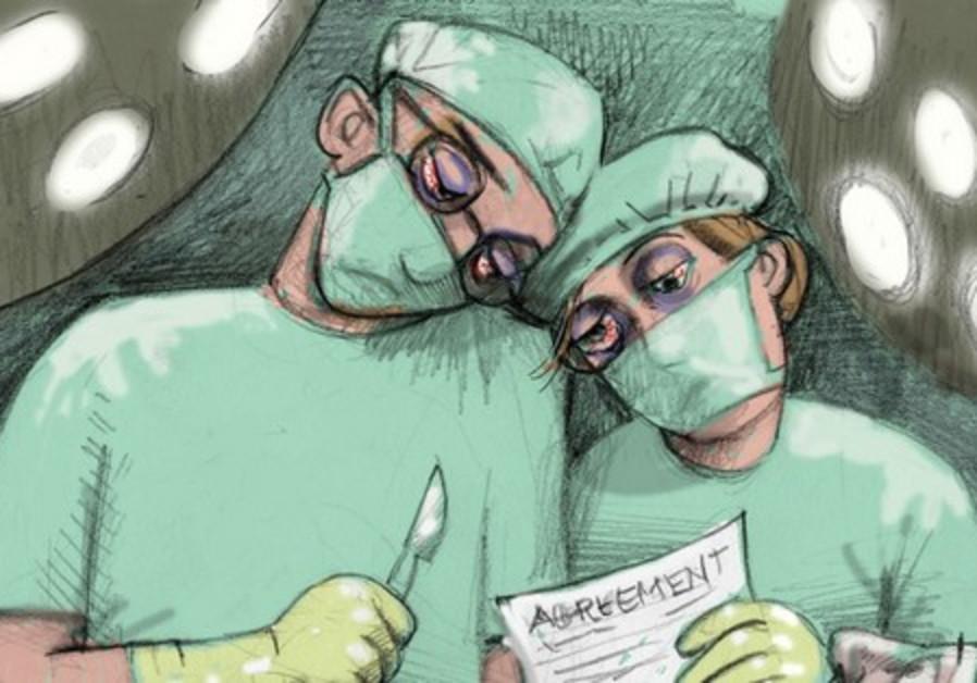 Doctors [illustrative]