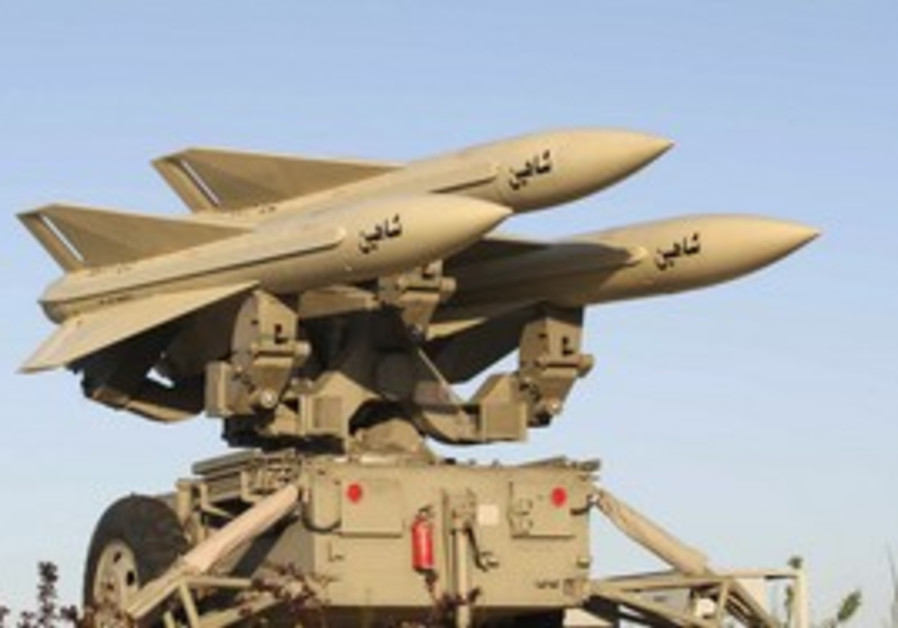 Iranian anti-aircraft missile defense system