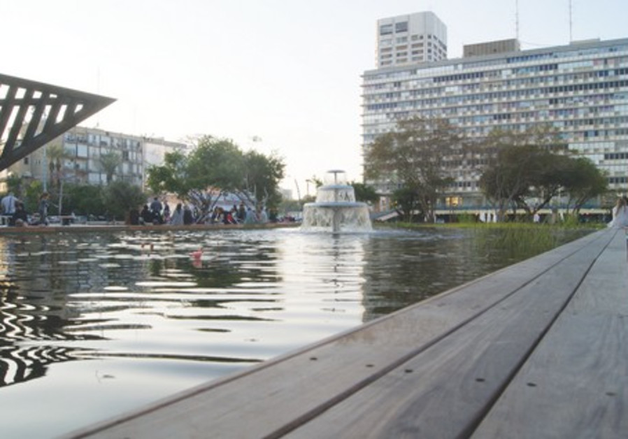 Fishpond at Rabin Square