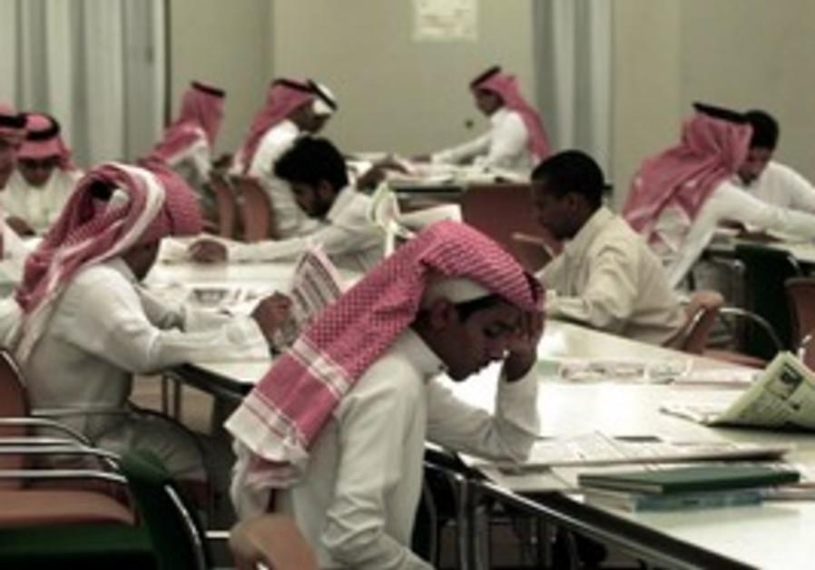 Saudi students reading [illustrative photo]