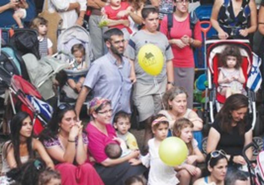 Stroller march in Jerusalem
