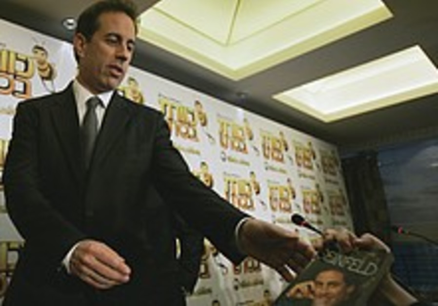 Seinfeld hopes 'Bee Movie' will sting terrorists