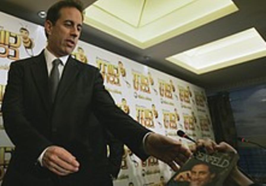 US: Seinfeld, Midler to headline Jewish museum opening