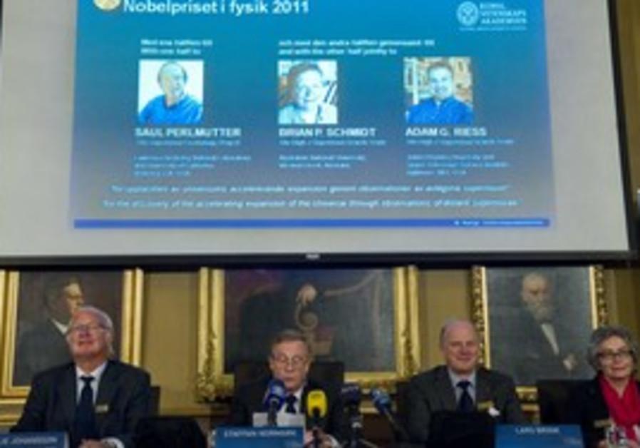 Physics Nobel announced