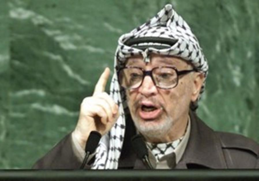 Arafat at UN