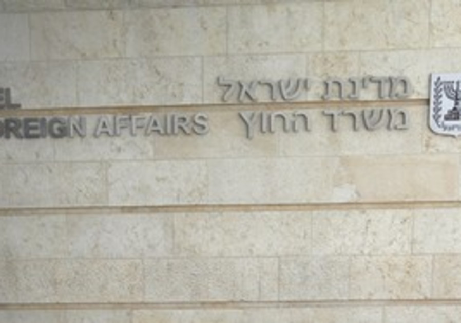The Foreign Ministry in Jerusalem