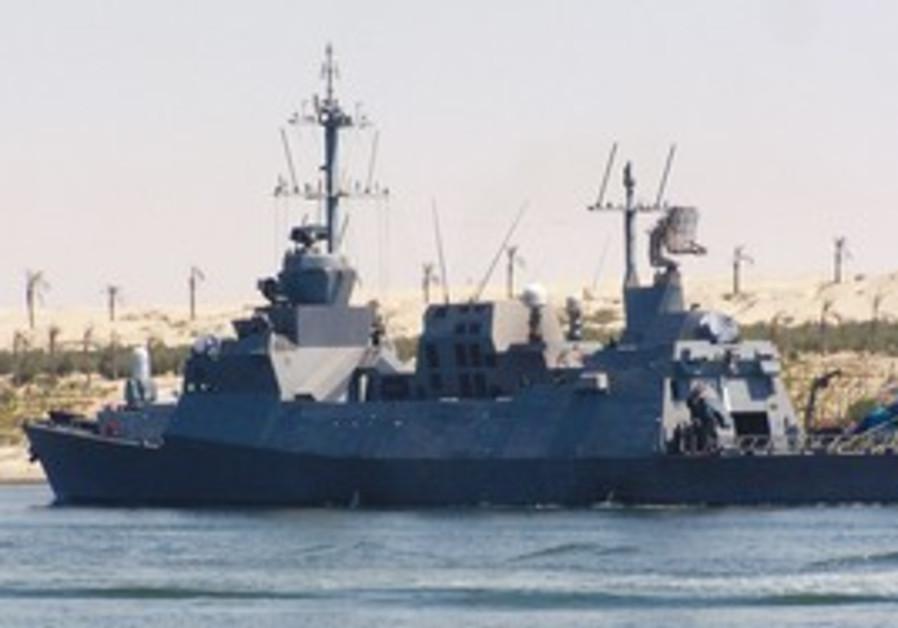 The INS 'Haifa' crosses into the Suez Canal [file]