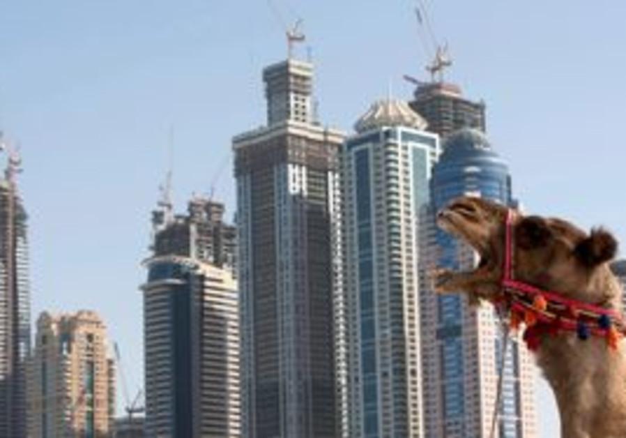 Construction in Dubai [file]