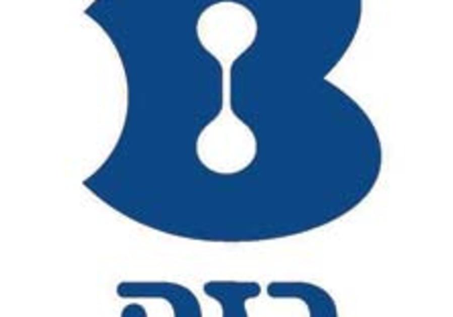 bezeq logo 88 224