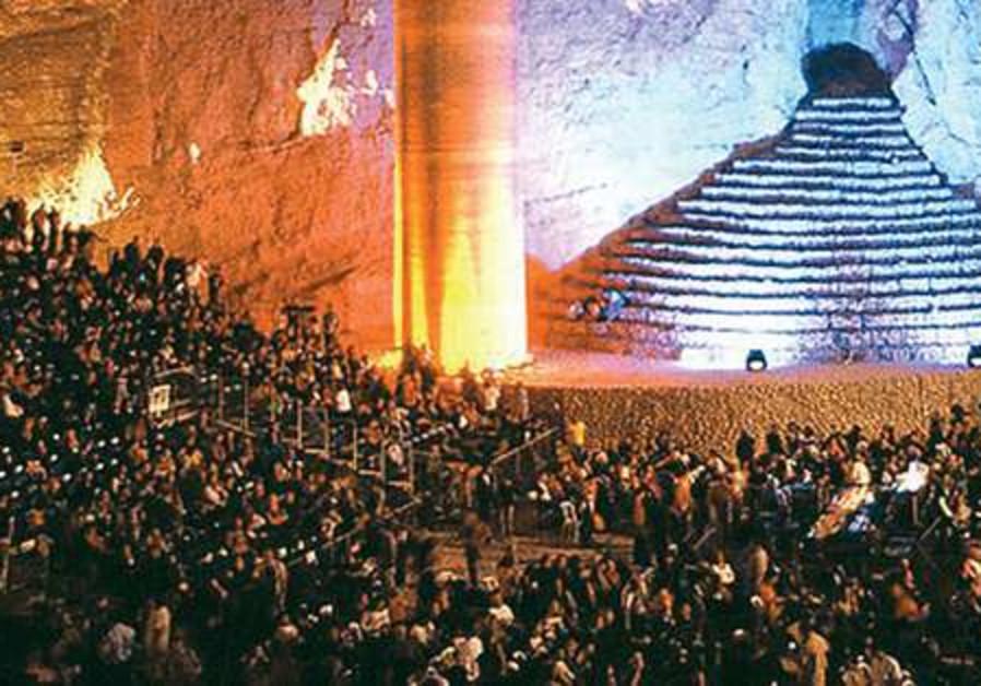 Tamar Festival