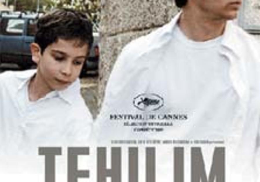 tehilim film 88 224