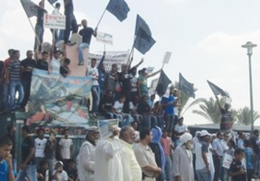 Negev Beduin protest in Beersheba