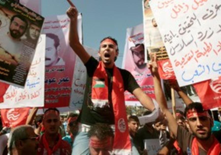 Gaza rally for Palestinian prisoners